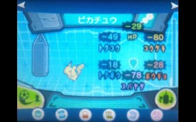 pokemonXY87945464.jpg