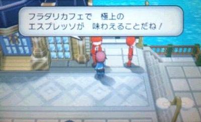 pokemonxy089779.jpg