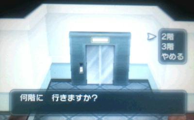 pokemonxy1028006.jpg