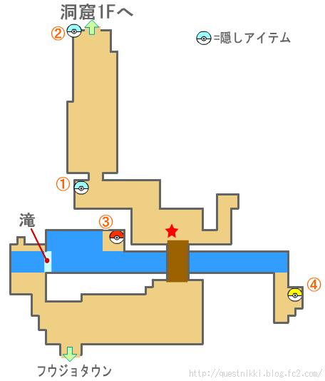 pokemonxyMAP04002.png
