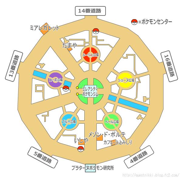 pokemonxyMAP04005554.png