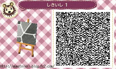 shikiishidai06.jpg