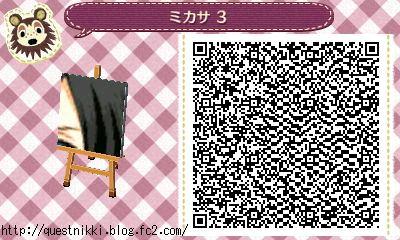 shingekinokyojin03.jpg