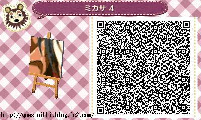 shingekinokyojin04.jpg