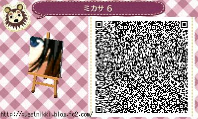 shingekinokyojin06.jpg
