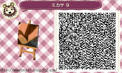 shingekinokyojin09.jpg