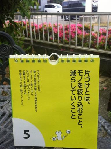 fc2blog_20130608083204995.jpg