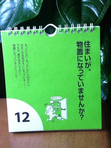 fc2blog_20130612090235f68.jpg