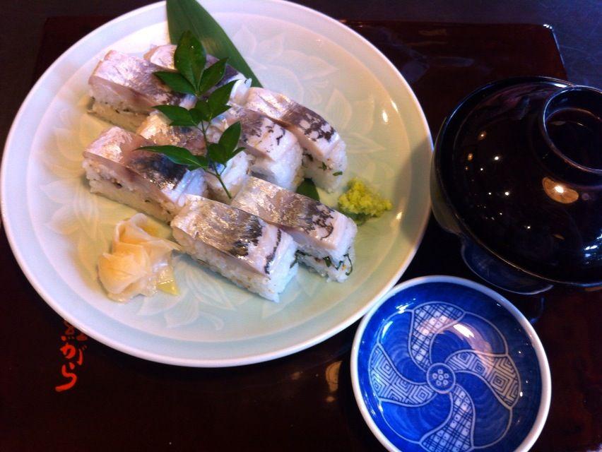 紅がら鯵寿司1