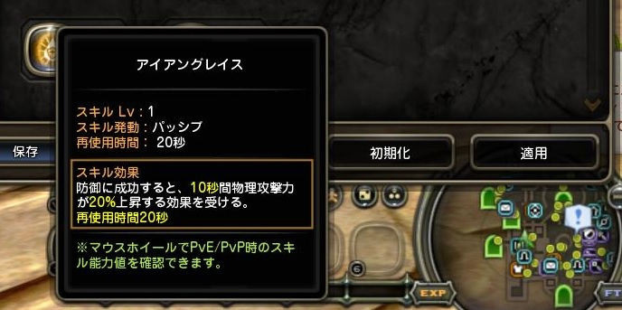 201307210439415c6.jpg