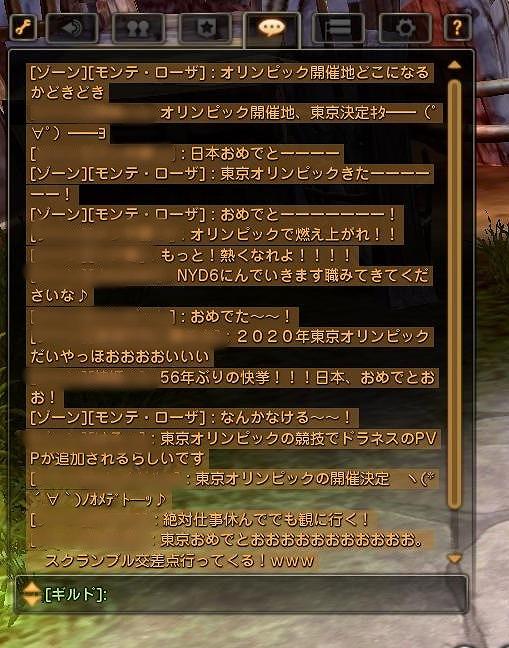 20130923101948f97.jpg