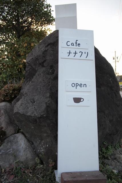 cafenana____s020.jpg