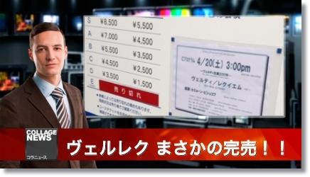 やはり、1,500円の魔力・・・(>ε<)