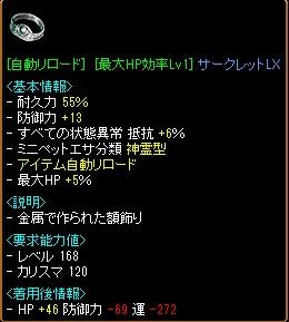2013041901281548d.jpg