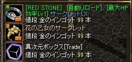 201304190128228f6.jpg