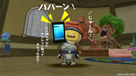 baku1001-1.jpg