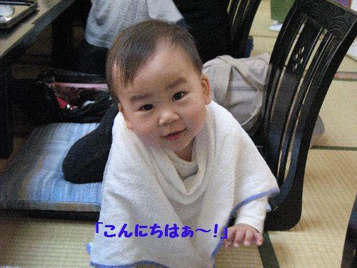 IMG_0261こん