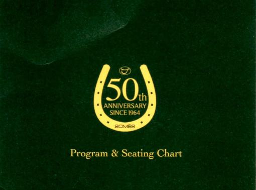 s-534-7 50周年プログラム