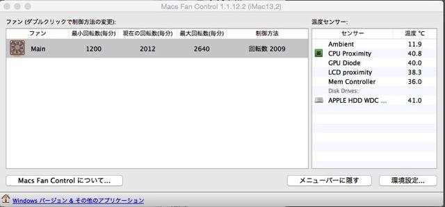 Macs Fan Control 1 1 12 2 iMac13 2 と iPhoto と ダウンロード と 無題