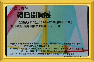fc2_2014-11-03_12-10-48-839.jpg