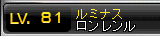 20130717054309d9d.jpg
