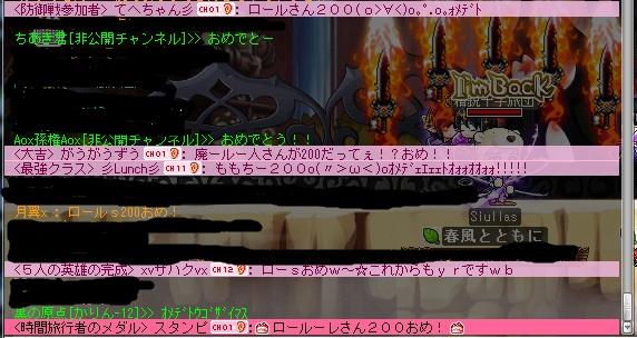 new_200!.jpg