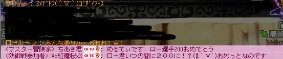 new_new_200!!.jpg