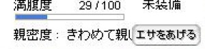 20140123_05.jpg