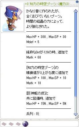 20140123_14.jpg
