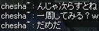 20140125_04.jpg