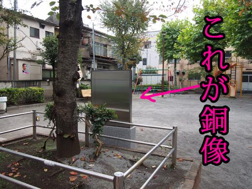chisanakouenidozo.jpg