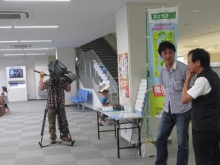 shuzai1.jpg