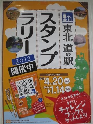 shuzai2.jpg