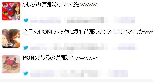 20130610_15.jpg