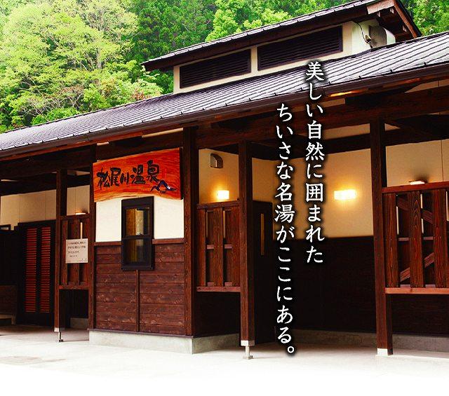 s-matuogawa_main.jpg