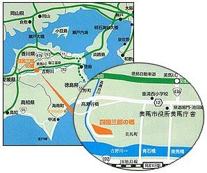 shikokusaburo.jpg