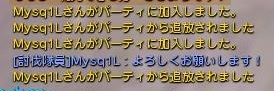 20140131110714f7e.jpg