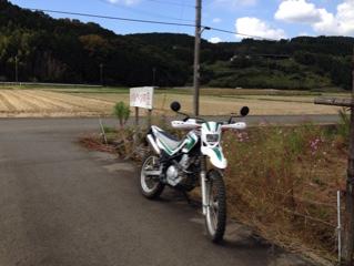 fc2blog_20141031134649d4e.jpg