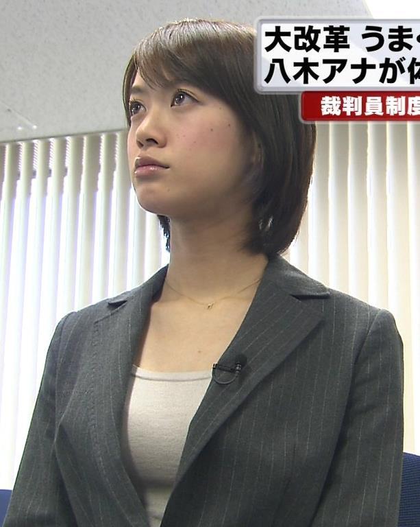 八木麻紗子 隠れ巨乳キャプ画像(エロ・アイコラ画像)