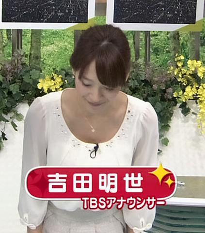吉田明世 前かがみ少し胸ちらキャプ画像(エロ・アイコラ画像)
