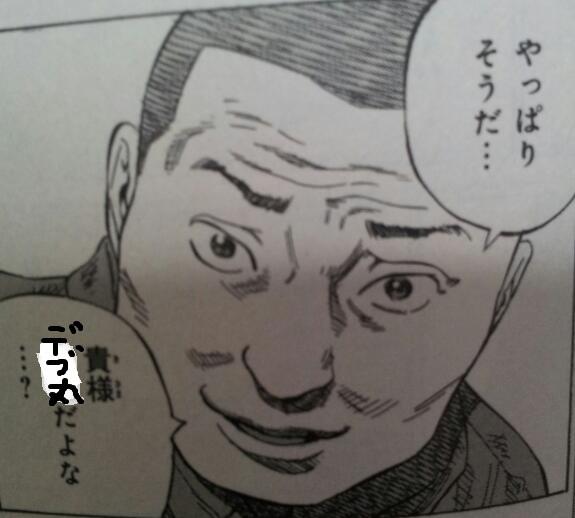 20130425_030939-1.jpg