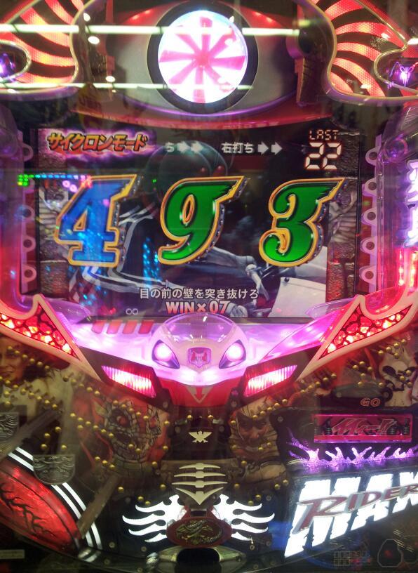 20130521_163627-1.jpg