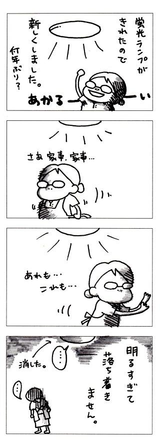 20131022.jpg