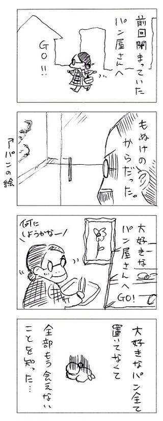 2013110802.jpg