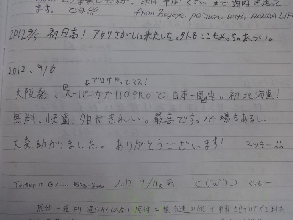 DSC07192_R.jpg