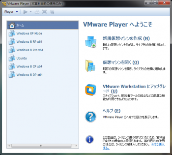 Windows_8_1_Preview_005.png