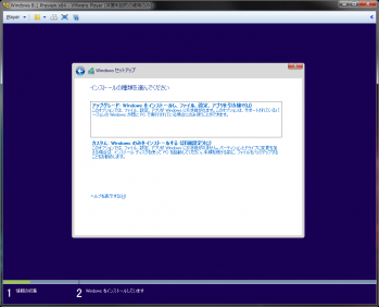 Windows_8_1_Preview_020.png