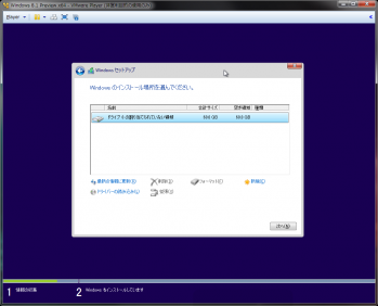 Windows_8_1_Preview_021.png