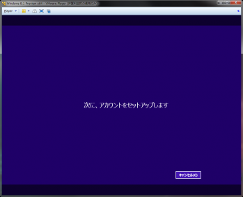 Windows_8_1_Preview_026.png