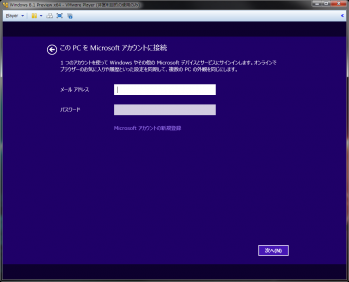 Windows_8_1_Preview_027.png